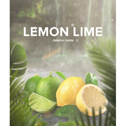 Табак 4.20 Chai Line Lemon Lime 125 грамм (лимон лайм)