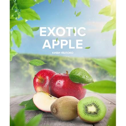 Табак 4.20 Chai Line Exotic Apple 125 грамм (киви яблоко)