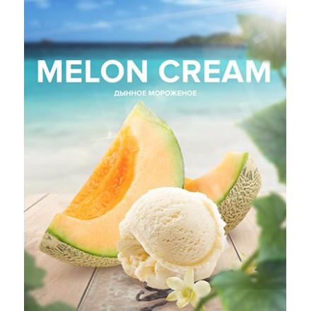 Табак 4.20 Chai Line Melon Cream 125 грамм (дынное мороженное)