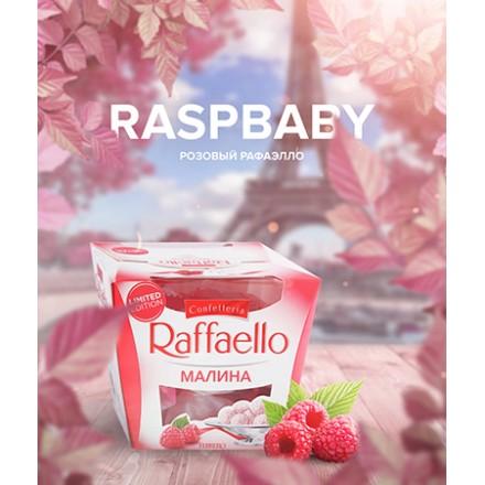 Табак 4.20 Chai Line Raspbaby 125 грамм (малиновое рафаэлло)