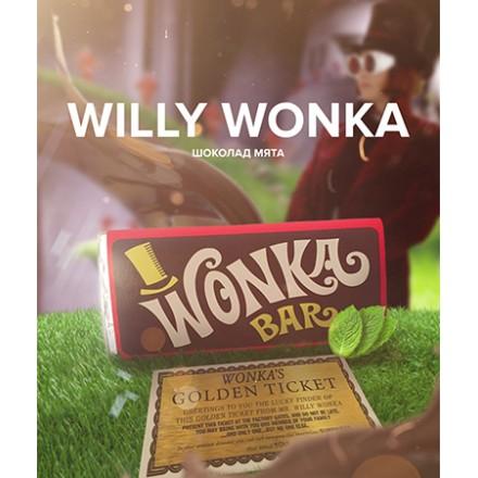 Табак 4.20 Chai Line Willy Wonka 125 грамм (шоколад мята)