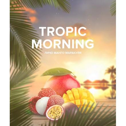 Табак 4.20 Chai Line Tropic Morning 125 грамм (личи манго маракуйя)