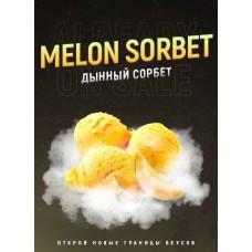 Табак 4.20 Melon Sorbet 100 грамм (дынный сорбет)