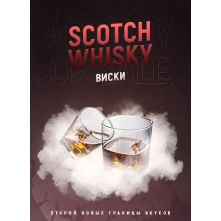 Табак 4.20 Scotch Whisky 125 грамм (виски)