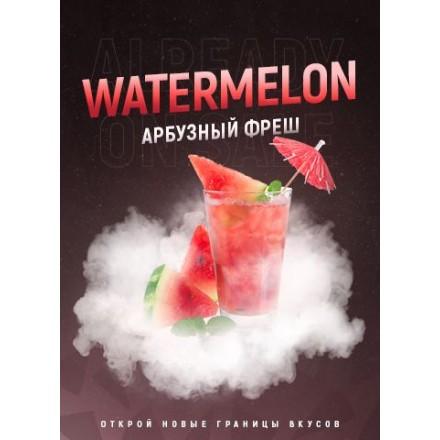 Табак 4.20 Watermelon Juice 125 грамм (арбузный фреш)