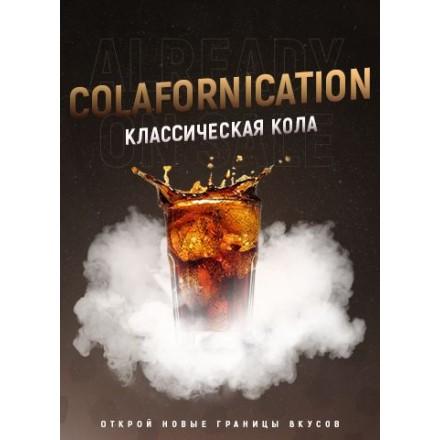 Табак 4.20 Colafornication 125 грамм (кола)