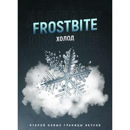 Табак 4.20 Frostbite 125 грамм (холодок)