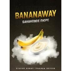 Табак 4.20 Bananaway 100 грамм (банановое пюре)