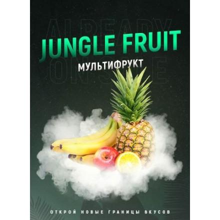 Табак 4.20 Jungle Fruit 125 грамм (мультитифрукт)