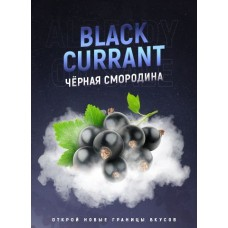 Табак 4.20 Black Currant 100 грамм (черная смородина)