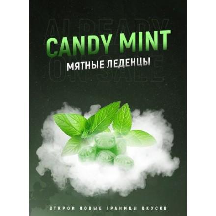 Табак 4.20 Candy Mint 125 грамм (мятные леденцы)