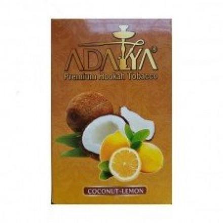Табак Adalya — Coconut Lemon 50 грамм (Кокос с Лимоном)