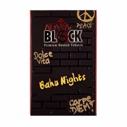 ADALYA BLACK Baku Nights 50 гр (фруктово-ягодный микс со свежестью)
