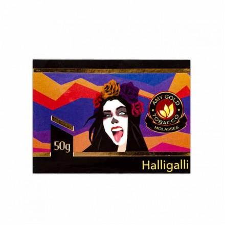 AMY GOLD Halligalli 50g (киви-клубника-личи)