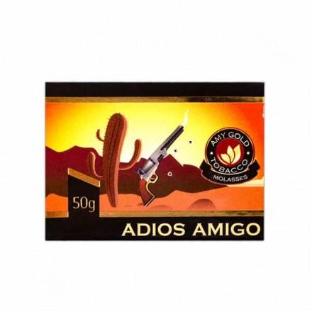 AMY GOLD Adios Amigo 50g (грейпфрут-жвачка-кактус)
