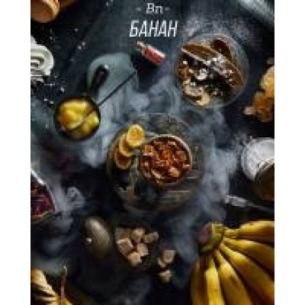 Табак DAILY HOOKAH Bn_60g (Банан)