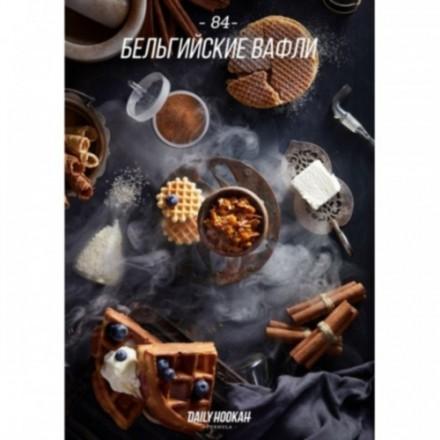 Табак DAILY HOOKAH 84_60g (Бельгийские вафли)