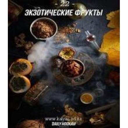 Табак DAILY HOOKAH 22_60g (Экзотические фрукты)