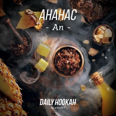 Табак Daily Hookan An 250 грамм (ананас)