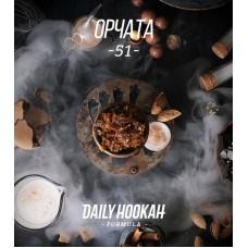 Табак DAILY HOOKAH 51_250g (Орчата)
