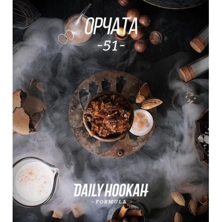 Табак Daily Hookan 51 250 грамм (орчата)