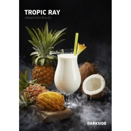Табак Dark Side Medium Tropic Ray 250 грамм (мультифруктовый микс)