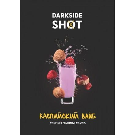 Табак Dark Side Shot Line Каспийский Вайб 30 грамм (личи малина кола)