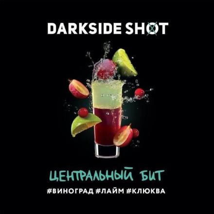 Табак Dark Side Shot Line Центральный Бит 30 грамм (виноград лайм клюква)