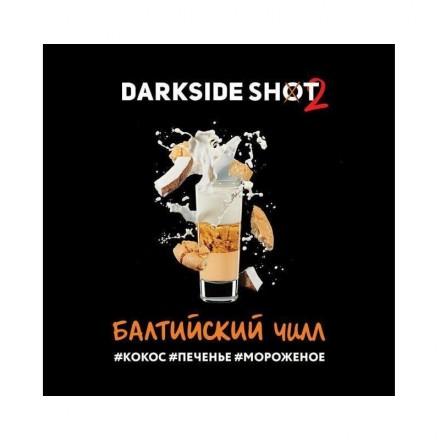 Табак Dark Side Shot Line Балтийский Чилл 30 грамм (кокос печенье мороженое)