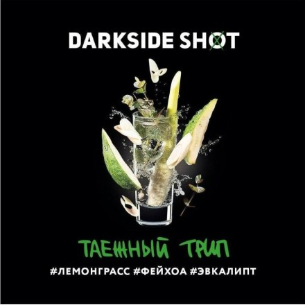 Табак Dark Side Shot Line Таежный Трип 30 грамм (лемонграсс фейхоа эвкалипт)