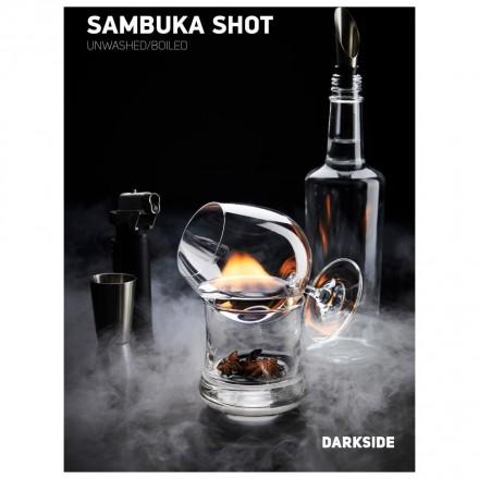 Табак Dark Side Medium Sambuka Shot 100 грамм (самбука)