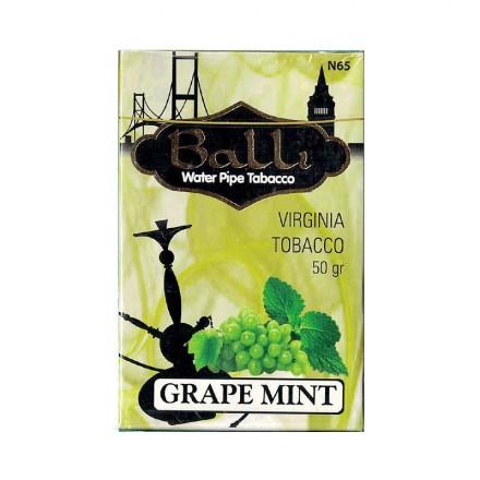 Табак Balli Grape Mint 50 грамм (виноград мята)