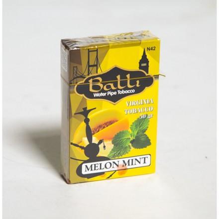 Табак Balli Melon Mint 50 грамм (дыня мята)