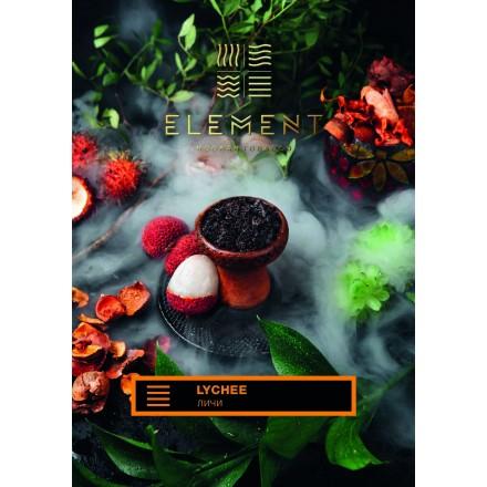 Табак Element Earth Lychee 100 грамм ( личи)