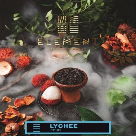 Табак Element Water Lychee 100 грамм (личи)
