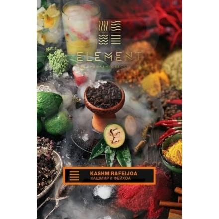 Табак Element Earth Kashmir&Feijoa 100 грамм ( кашмир и фейхоа)