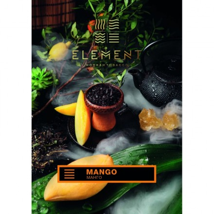 Табак Element Earth Mango 100 грамм (манго)