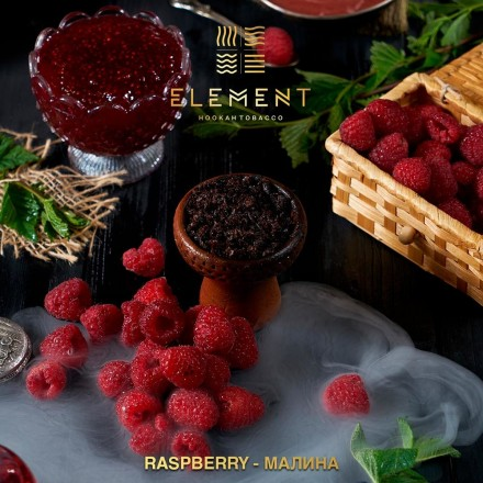 Табак Element Water Raspberry 100 грамм (Малина)