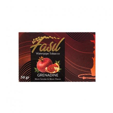 Табак Fasil Grenadine 50 грамм (гранат)