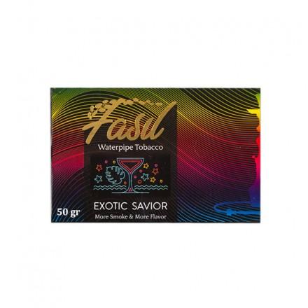 Табак Fasil Exotic Savior 50 грамм (сочетание спелых экзотических фруктов)