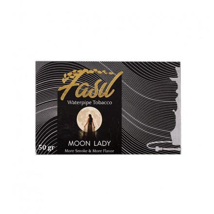 Табак Fasil Moon Lady 50 грамм (черника с ежевикой мятой и дикой ягодой)