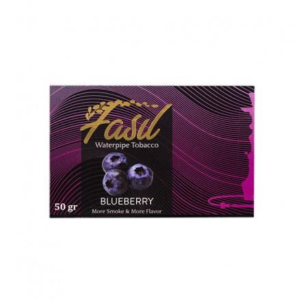 Табак Fasil Blueberry 50 грамм (Черника)