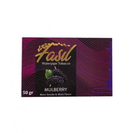 Табак Fasil Mulberry 50 грамм (шелковица)