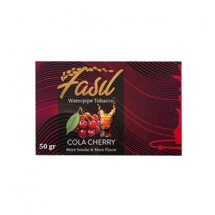Табак Fasil Cola Cherry 50 грамм (кола с вишней)