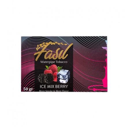 Табак Fasil Ice Mix Berry 50 грамм (ледяной микс с ягод)