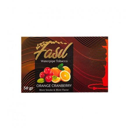 Табак Fasil Orange Cranberry 50 грамм (апельсин с клюквой)
