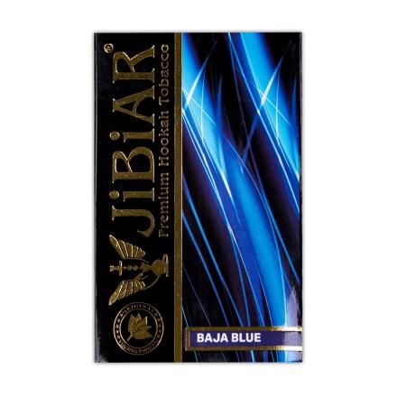 Табак JIBIAR Baja Blue 50 грамм