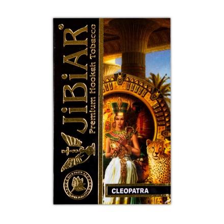 Табак JIBIAR Cleopatra 50 грамм (Черника Черный Виноград Лед)