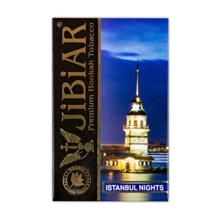 Табак JIBIAR Istanbul Nights 50 грамм