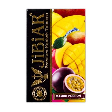 Табак JIBIAR Mambo Passion 50 грамм (Манго Маракуйя Лед)